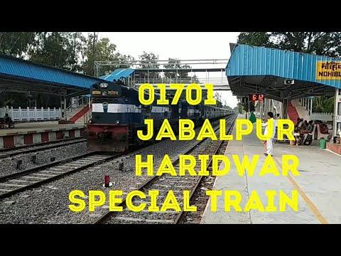 01701 Jabalpur Haridwar Special First View -- जबलपुर हरिद्वार स्पेशल एक्सप्रेस की पहली झलक