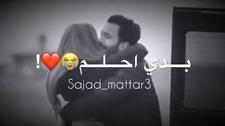كنان حمود - تسلملي عيونك / حالات وتس آب