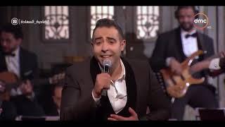 """صاحبة السعادة - محمد عدوية يبدع على مسرح صاحبة السعادة في أغنية """" دي اللي خدتني مني"""""""