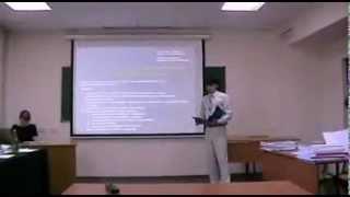 Защита дипломной работы на отлично. Видео рекомендации(На что сделать акценты чтобы защитить свою дипломную работу на отлично? Хороший видео пример от сайта http://vak..., 2013-12-17T04:33:08.000Z)