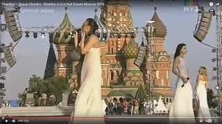 Серебро – Дыши (Serebro - Breathe) Live in Red Square Moscow 2010