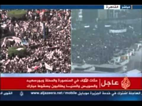 Egypte    Gigantesque Mobilisation  - Mardi 1 Février 2011