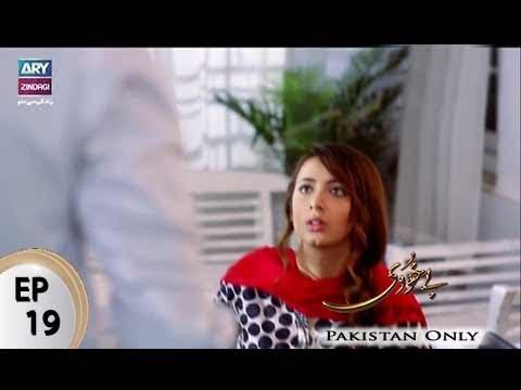 Bay Khudi - Episode 19 - ARY Zindagi Drama
