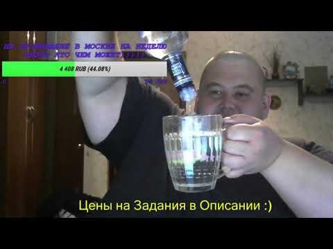 Гриша (Полное ТВ) выпил две бутылки водки залпом