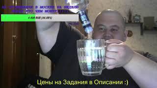 Скачать Гриша Полное ТВ выпил две бутылки водки залпом