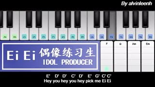 【ei ei】《偶像练习生》主题曲 《idol producer》 theme song #eiei #idolproducer #偶像练习生 下载钢琴简谱,开始学习吧▸https://goo.gl/a2jztq 别错过新影片,现在就订阅▸https://www./alvinleenh 喜欢...