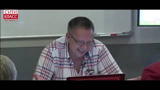 Степан Демура - Сити Класс от 20.09.18 (сокращенная версия)