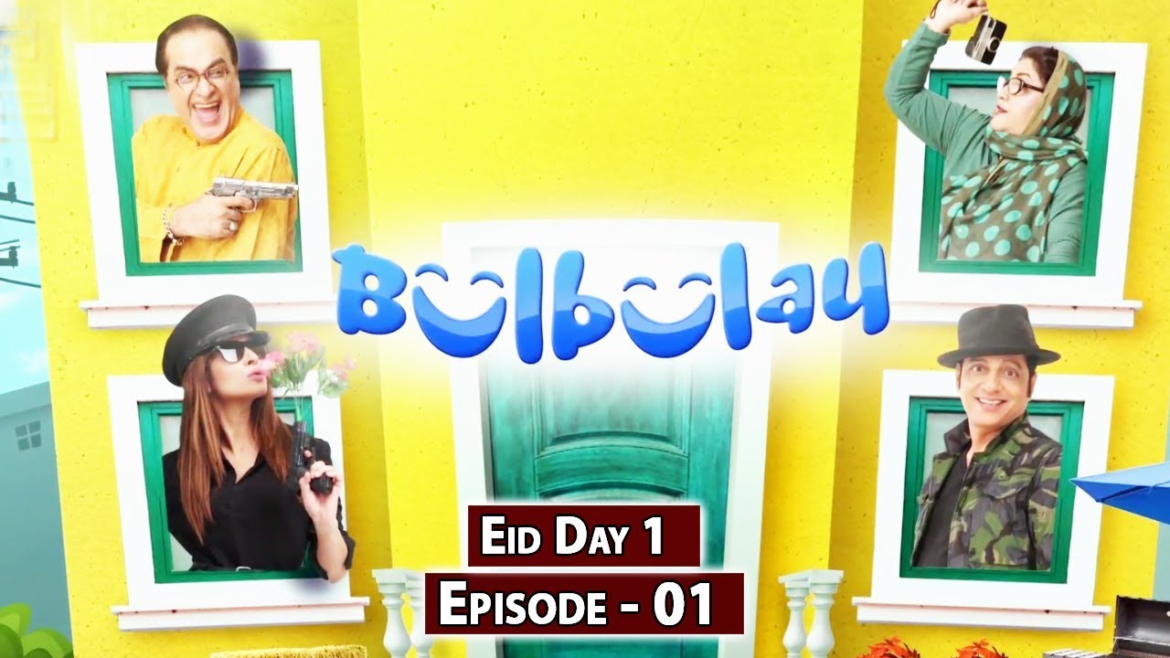 BulBullay Season 2 Episode 1 | Ayesha Omar | Nabeel