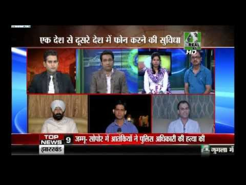 PART 2 - SAHIL BAGHLA IN JALSAAZ 420 ON CALL SPOOFING & HACKING (TV Interview)
