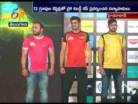 All Pro Kabaddi Team Captains With the Cup | at Hyderabad