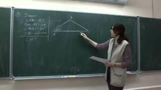 Разбор типовых задач по математике, 9 класс