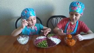 РЕЦЕПТ. Салат РЫБА В ШУБЕ Salad herring under a fur coat