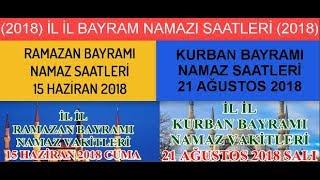 Bayram Namazı Saatleri 2018, İl İl Bayram Namazı Vakitleri, Ramazan ve Kurban Bayramı Namaz Saatleri