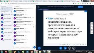 Программа повышения квалификации Технологии Веб дизайна и разработки 144 ч Вебинар № 21