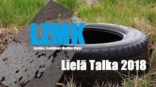 Katru gadu Latvijas Zemūdens Medību Klubs (LZMK) piedalās Latvijas Lielajā Talkā un uzkopj dažādi vietu ūdenstilpnes un krastus. Šajā gada par izvēlētu vietu bija Daugavas Rumbulas peldvieta.  Paldies visiem dalībniekiem kas piedalījās un atbalstija. Paldies LZMK par organizēšanu!  Ja tev ir interesējoši jautājumi vai neskaidrības tad droši iečeko forumu LZMK.  LZMK kluba lapa - https://www.lzmk.lv/  LZMK grupa facebook - https://www.facebook.com/lzmk.lv/  Ja vēlies nedaudz mani atbalstīt, lai taptu labāki video tad apmeklē zemāk minēto linku:  Neliela pateicība PayPal - paypal.me/RolandsMatisons   ROLISS feisītī - https://www.facebook.com/RolissStreelnieks  ROLISS Instagram - https://www.instagram.com/rolissstreelnieks  #Roliss #streelnieks #zemudensmednieks #zemudensmedibas #spearfishing #underwaterhunting #Scorpena #Batiskaf #rekomendeju #LZMK #GoPro #LielaTalka2018 #LielaTalka #Daugava  Filmed by: GoPro Hero 5 SESSION