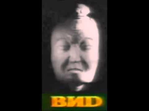 Crazytalk ВИD thumbnail