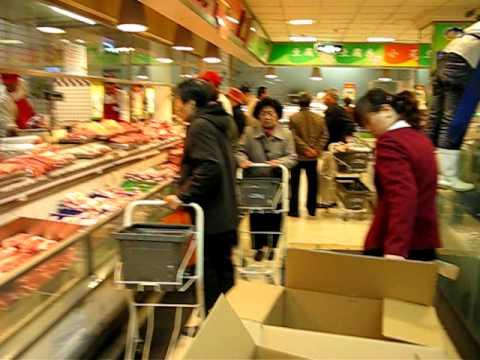 Beijing supermarket