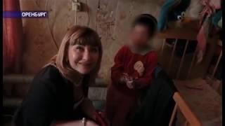 В Оренбурге сотрудники ПДН провели рейд по неблагополучным семьям
