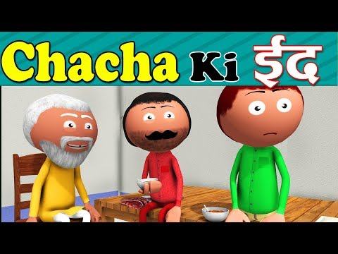 Cartoon Master GOGO - Chacha Ki Eid