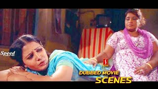 Sivappu Enakku Pidikkum   Malayalam dubbed movie scenes   Sandra Amy   Youreka