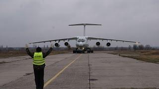 Qanday Bila Tserkva yilda aerodrom qilsa
