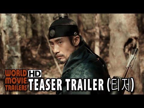 Trailer do filme Empire of Lust