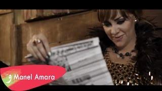 Boukhoukhou ( clip officiel ) - نعملك البوخوخو