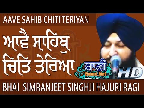 Aave-Sahib-Chit-Bhai-Simranjeet-Singh-Ji-Sri-Harmandir-Sahib-G-Bangla-Sahib