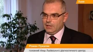 Бесплатный МРТ выбил из львовских пациентов 2 миллиона гривен