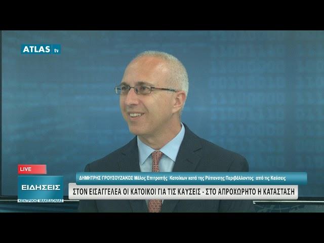ΚΕΝΤΡΙΚΟ ΔΕΛΤΙΟ ΕΙΔΗΣΕΩΝ 26 06 2019