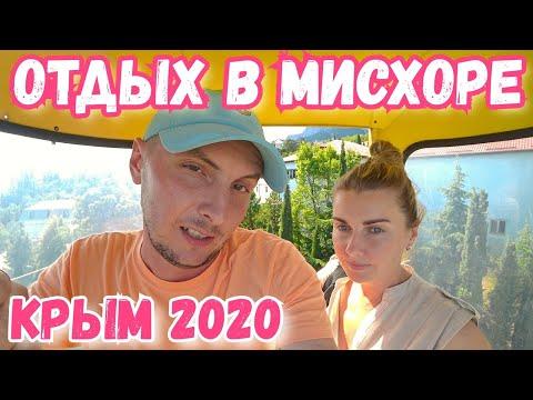 Сайт санатория белоруссия