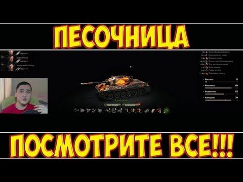 ПЕСОЧНИЦА - ПОСМОТРИТЕ ВСЕ!!!