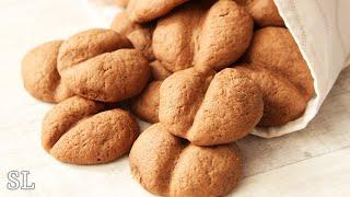Невозможно Остановиться! Простое Шоколадное Печенье Кофейные Зерна! Мягкое, Вкусное, Ароматное!