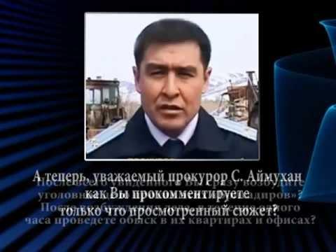Зыряновск 2013 . Золотые разборки по Зыряновски