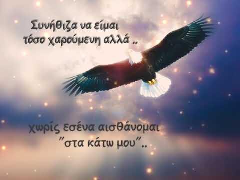 Never forget you ~ Zara Larsson.. Greek Subs/Lyrics