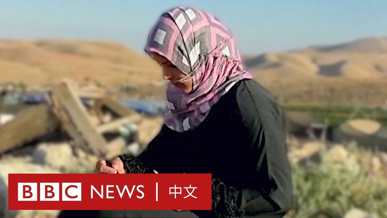 以色列吞併西岸地區 巴勒斯坦人憂心忡忡- BBC News 中文