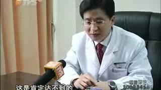专家:壮阳药除伟哥外都是问题产品 thumbnail