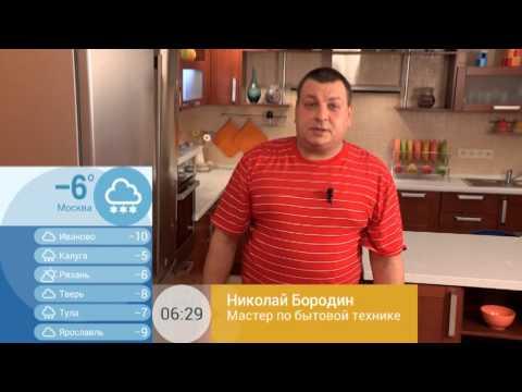 Как устранить причину, по которой из под холодильника течет вода