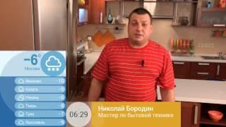 видео ПОТЕК ХОЛОДИЛЬНИК