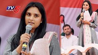 Kannada Heroine Ramya Picked By Rahul Gandhi to Head Congress Social Media Team | TV5 News