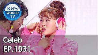 Celeb | 셀렙 언니 [Gag Concert / 2020.01.18]