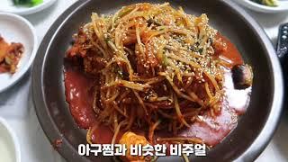 [맛집쇼핑몰 팔아유닷컴] 고급생선 복어와 아귀의 변신 …