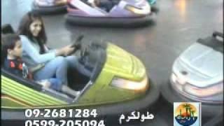 waha tulkarm new#1 منتزة و مسابح الواحة  طولكرم