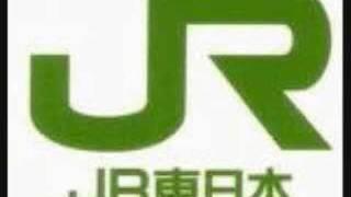 JR東日本 明け行く空に