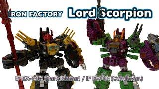 こんにちは! ロボット大好き トランスフォーマーも勿論大好き Jと申します。 今回のアイテムは 非正規トランスフォーマーメーカーの IRON FACTORY製 IF EX-18 Lord ...