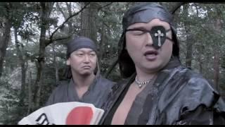Alien vs Ninja 2010 Full Movie(HD)