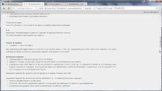 Онлайн-тренинг «Стройнеем вместе!», неделя 1, урок 2, автор – Оксана Старкова