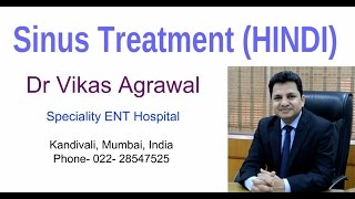 Sinus Treatment  साइनस ( Hindi) By Dr Vikas Agrawal