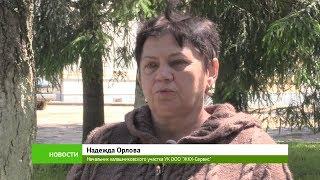 Подготовка к отопительному сезону 2017-2018 в поселке Калашниково