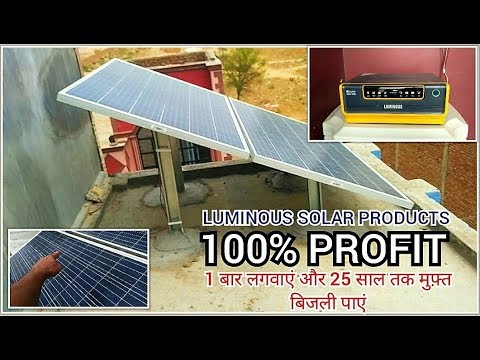 Solar Panels price in India 2018 | Luminous solar panel Review in Hindi | Update Yourself Today